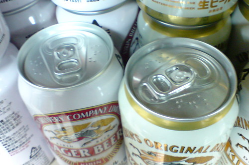 Japanese beer (by preetamrai)