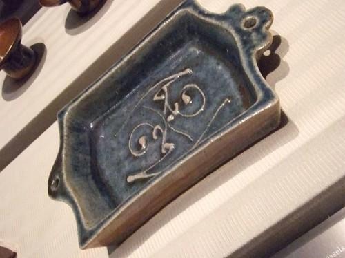 Crackled Polychrome glazed Stoneware vessel created by Kanjiro Kawai mid 1950s 6