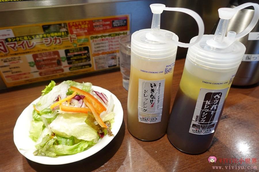 IKINARI STEAK,ikinari steak 菜單,いきなりステー,日本和牛,日本美食,東京美食,牛排,立食牛排,銀座美食 @VIVIYU小世界