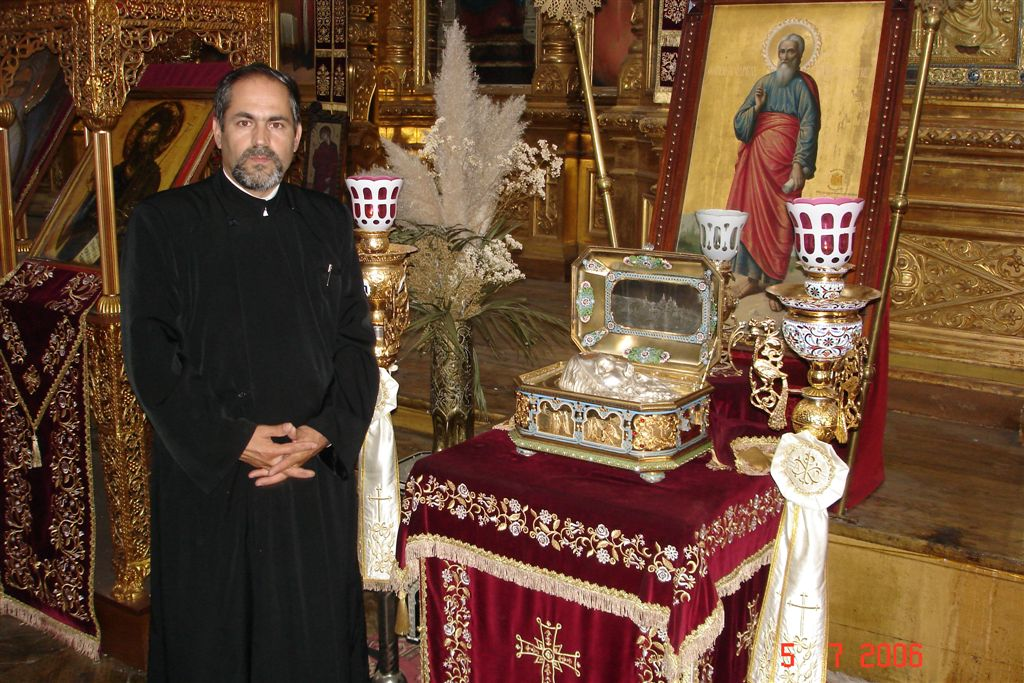 Skiti Agios Andreas