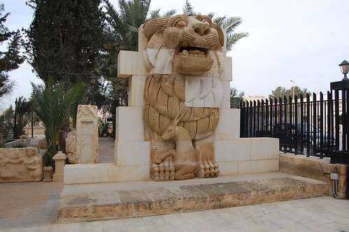 Image result for lion of al-lat