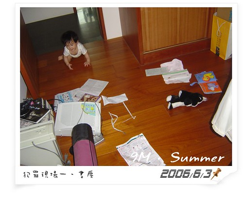 2006_0603_143710