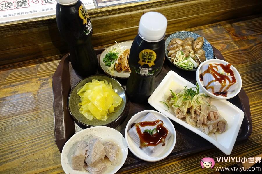 乾麵,尢咕麵,新竹美食,花生豆腐,關西美食,關西麵食 @VIVIYU小世界