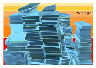 Books - Frontal Attack