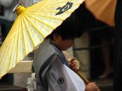 Hakurakuten Yama (白楽天山) boy