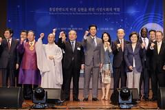Group Photo of Dr. Hyun Jin Moon, Junsook Moon and VIPs