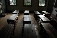 old classroom (Mie Prefectural Normal School)