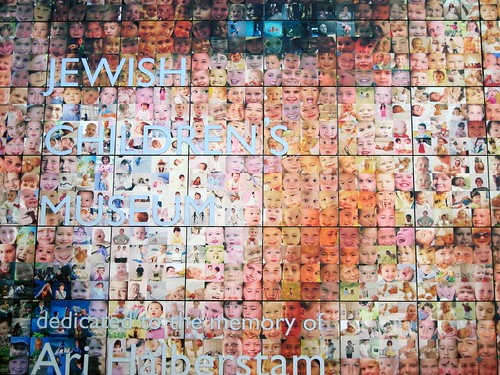 The Jewish Childrens Museum, Brooklyn, Nu Yorker.