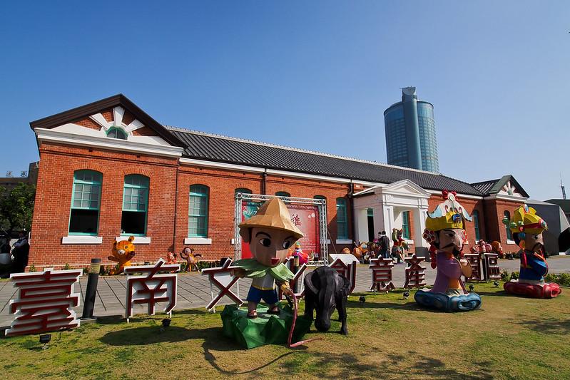 臺南文化創意產業園區 @ 歐兜邁輕旅行札記 :: 痞客邦