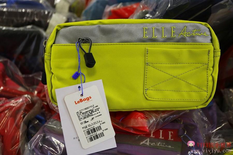 Arnold Palmer,Columbia,ELLE Active,LeBags品牌聯合特賣,台北特賣會,特賣會 @VIVIYU小世界