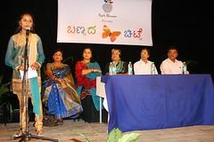 BANNADHA CHITTE Childrens Songs Audio Album Releasing Event Photos (46)