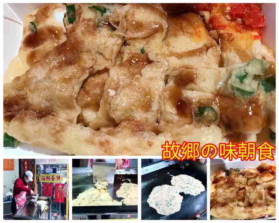 南門市場,文化街美食,桃園早餐,桃園美食,蛋餅,銅板美食,麵糊蛋餅 @VIVIYU小世界
