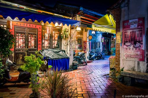 Historical Butou street, Lukang