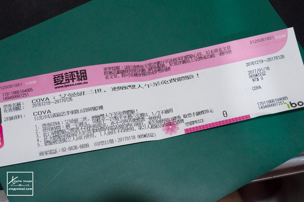 20170120_0054.jpg