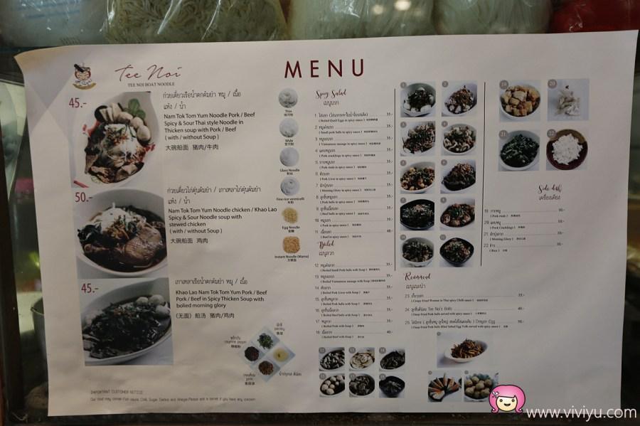 [清邁.美食]One Nimman尼曼1號美食市集.清邁尼曼區全新開幕最新購物中心 @VIVIYU小世界