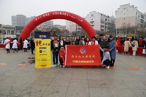IWD 2018: China