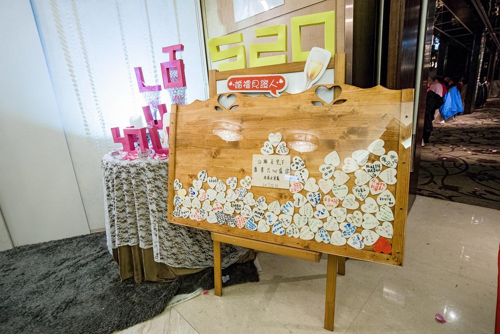 台北福容大飯店,阿基師,福容大飯店,婚攝卡樂,浩源&星儀059