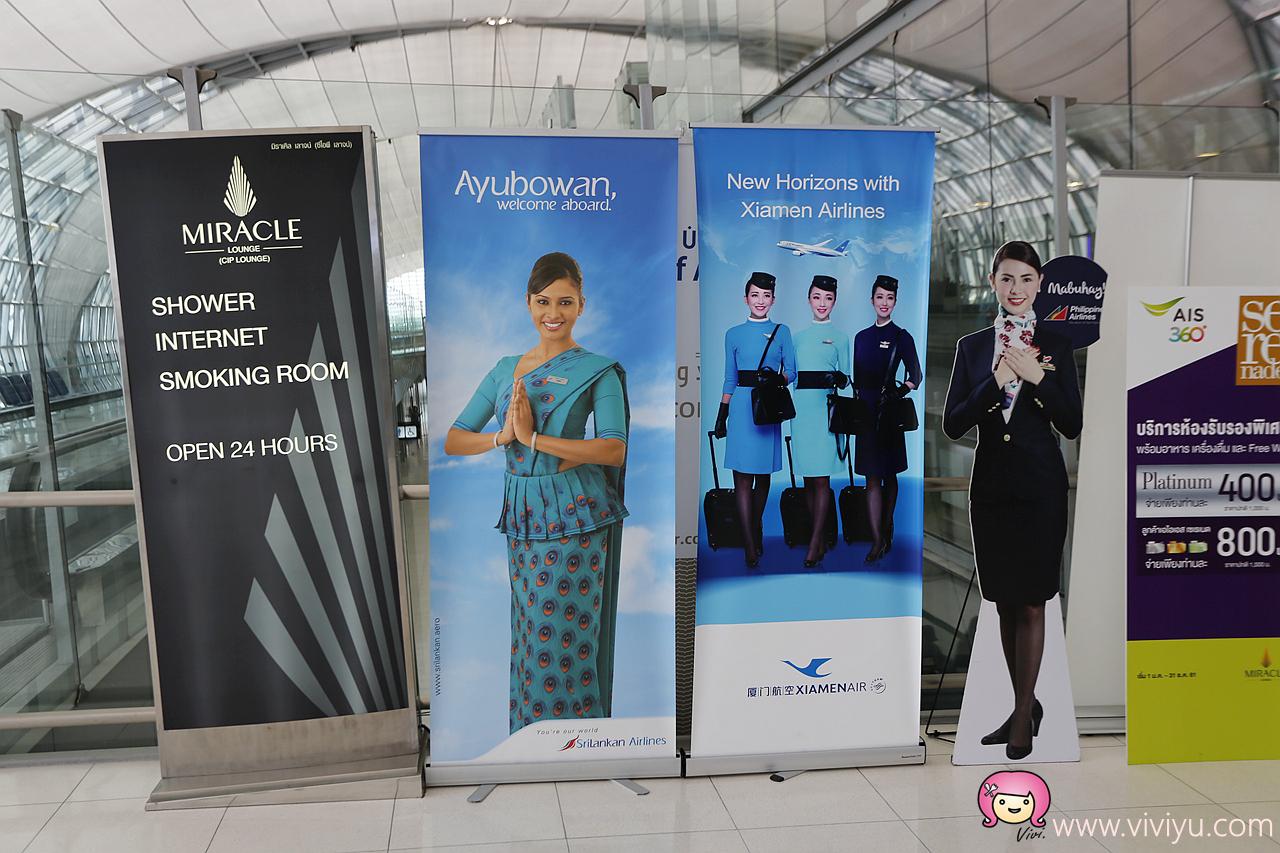 [泰國旅遊]沒使用信用卡刷機票.一樣能免費使用機場貴賓室~直擊BBK素萬那普國際機場貴賓室 @VIVIYU小世界