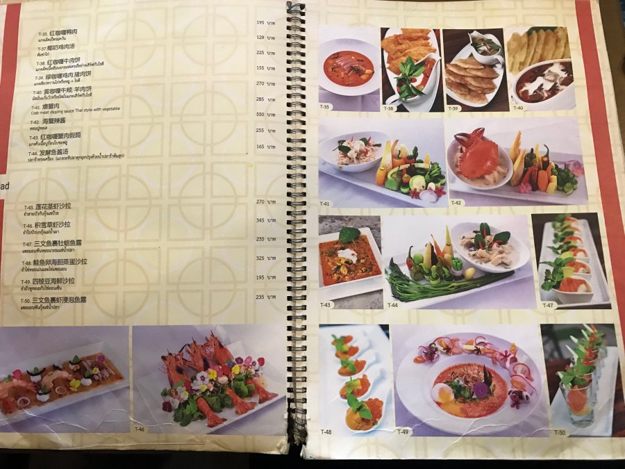 MIX Restaurant & Bar,尼曼區,泰國清邁,泰國美食,清邁美食,清邁餐廳 @VIVIYU小世界