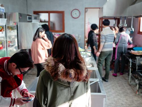 Mission Work using Stir-fried Rice Cake_MDY_180311_3