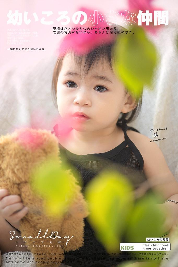 小日子寫真館 兒童攝影 兒童寫真 親子寫真 全家福-0009.jpg