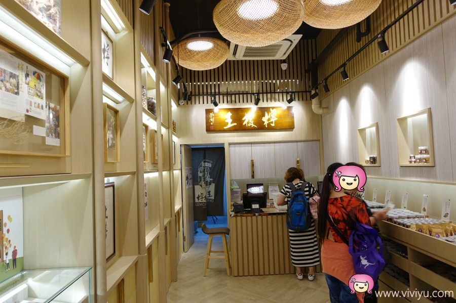 [香港美食]香港必買伴手禮檸檬王.Jenny Bakery珍妮曲奇聰明小熊餅乾~地鐵上環站附近 @VIVIYU小世界