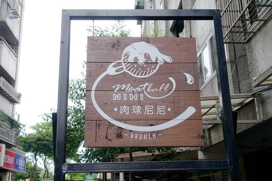 [桃園美食]肉球尼尼Meatball Nini.近永康公園~擁有美麗好拍網美牆.平價優值早午餐 @VIVIYU小世界