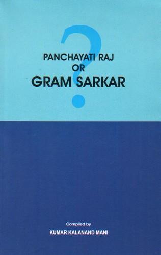 Panchayat Raj .... by you.