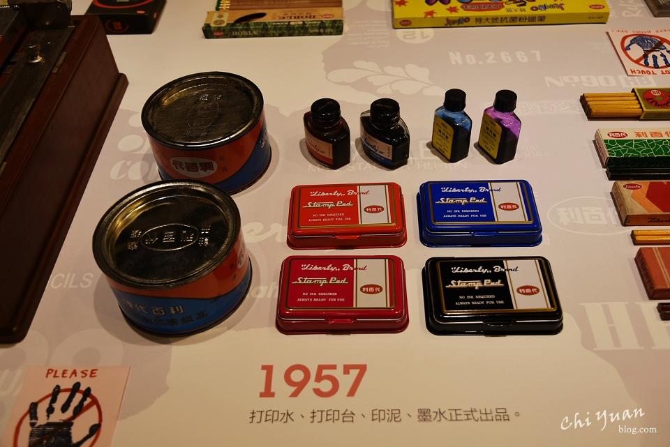利百代70週年華山特展08.JPG