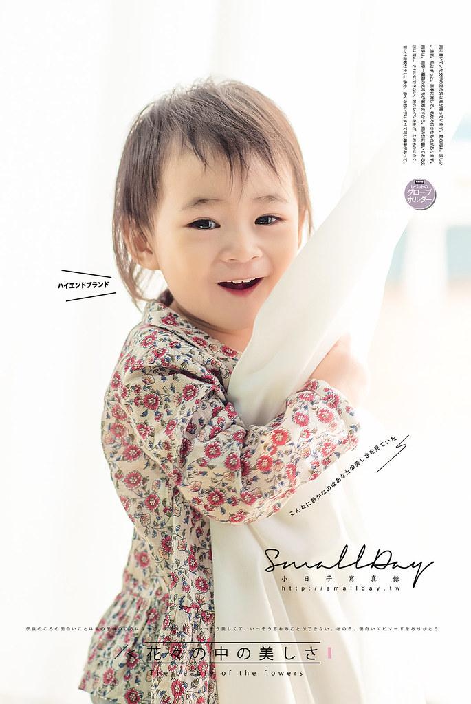 小日子寫真館 兒童攝影 兒童寫真 親子寫真 全家福-0006.jpg
