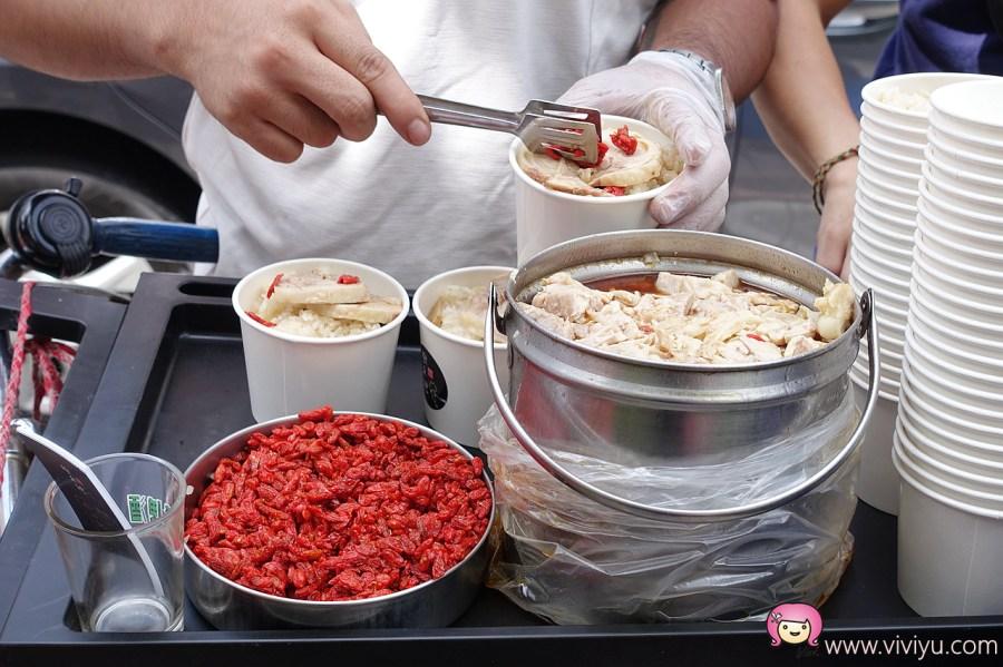 中正藝文特區,延平公園,桃園小吃,桃園美食,樹年號,銅板美食,麻油雞米糕 @VIVIYU小世界
