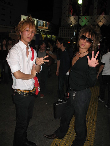 boys of tokyo