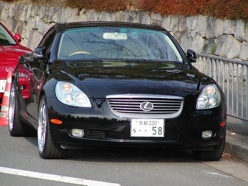 cool Lexus in Japan