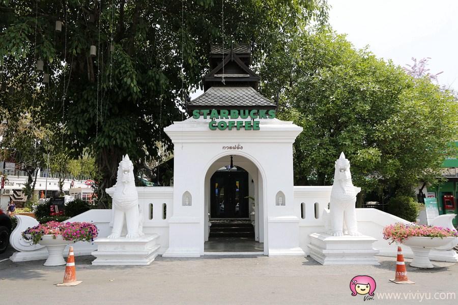 [清邁景點]清邁最美星巴克.蘭納王朝式建築~kad farang village (กาดฝรั่ง วิลเลจ)內特色門市 @VIVIYU小世界