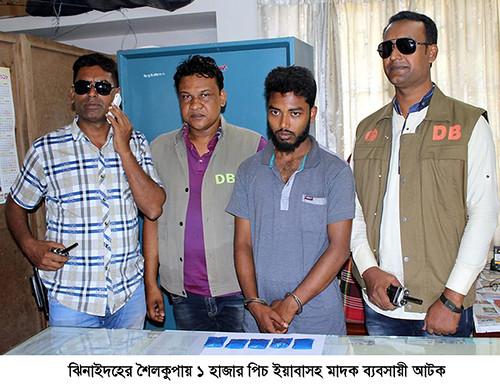 Jhenidah arrest Photo 16-04-18