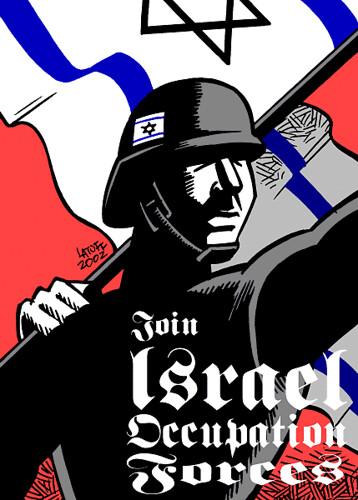 Israel ocupation forces