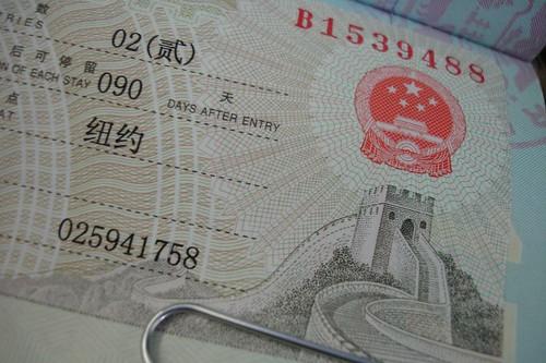 Getting a Visa, Work Visa, Immigration