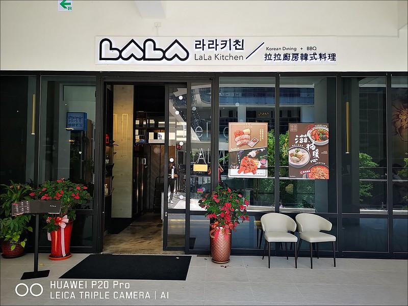 拉拉廚房韓式料理