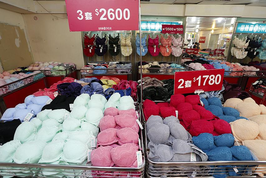 [台北特賣會]SWEAR思薇爾內衣特賣會.博愛路~內衣三件1000元、內褲三件390元起.調整型塑身衣買一送一! @VIVIYU小世界