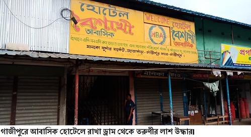 Gazipur-(5)- 19 April 2018-Dead Body Recovered From Hotel-2