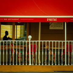 "Черный человек Сергея Есенина. - Black man of Sergei Yesenin. • <a style=""font-size:0.8em;"" href=""http://www.flickr.com/photos/56029853@N08/28637235097/"" target=""_blank"">View on Flickr</a>"
