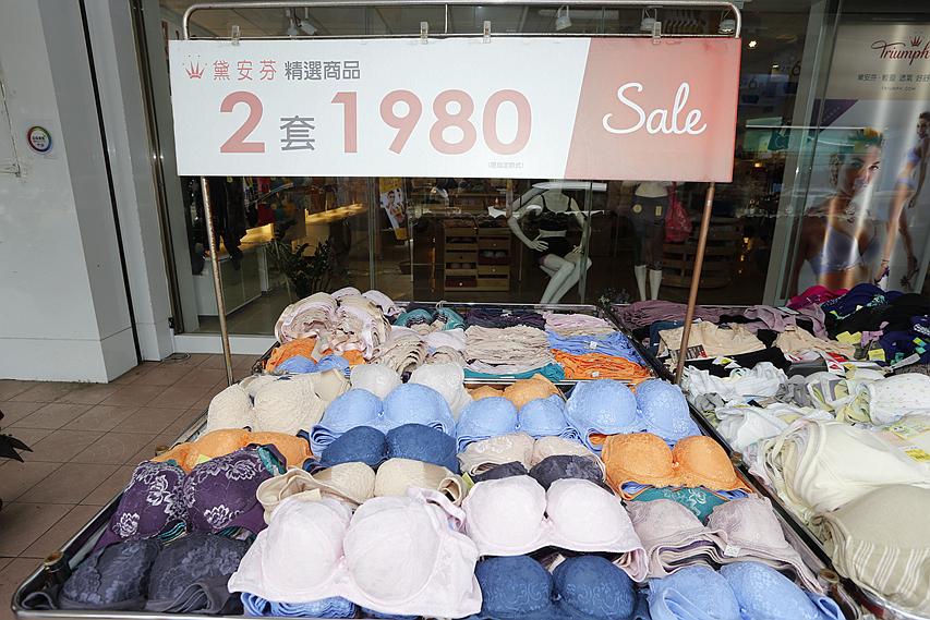 內褲,年中慶,桃園內衣,特賣會,芝瑩內衣專門店,蕾黛絲,運動內衣,靠過來,黛安芬 @VIVIYU小世界