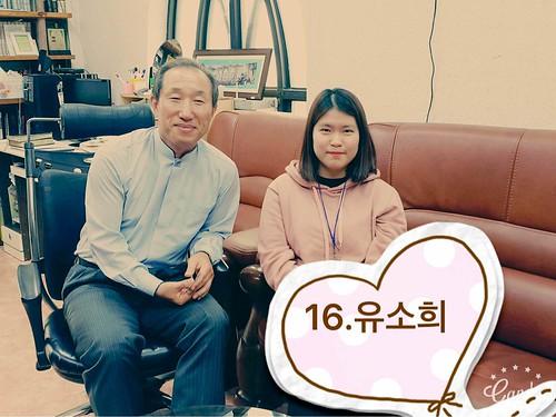 16-청년부-새가족_6-1