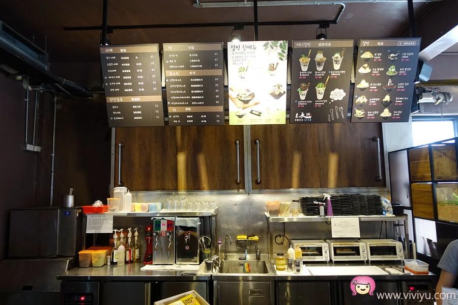 (關門大吉)[桃園.美食]♡冰品特輯♡三水洞 삼수동-韓國雪冰~細緻棉柔在舌尖上融化的雪冰 @VIVIYU小世界