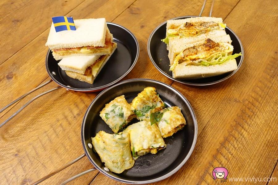 9號吐司部,三明治,古早味蛋餅,桃園早午餐,桃園早餐,桃園早點,桃園美食 @VIVIYU小世界