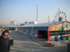 Linyi amusement park 1