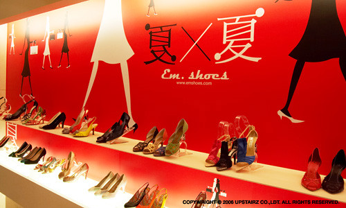 emshoes_flagstore01