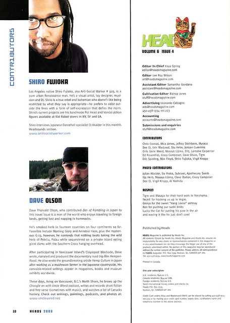 Heads magazine - Dave bio