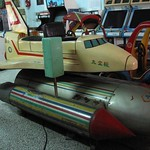 old arcade 081
