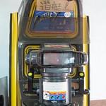 old arcade 004